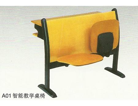 A15智能教学桌椅