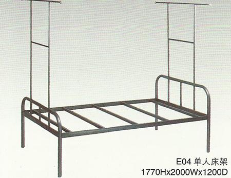 E04单人床架