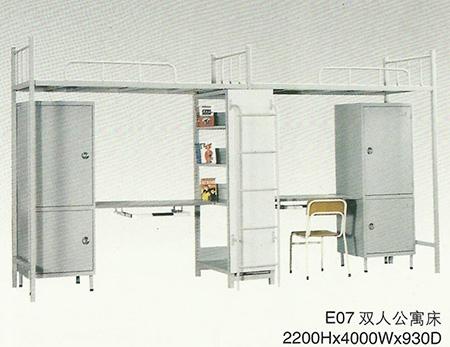 E07-双人公寓床