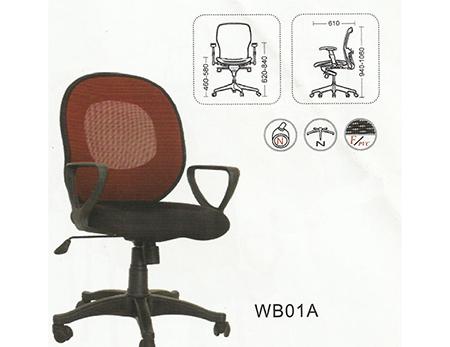 D28转椅