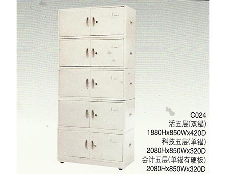 C024五层柜