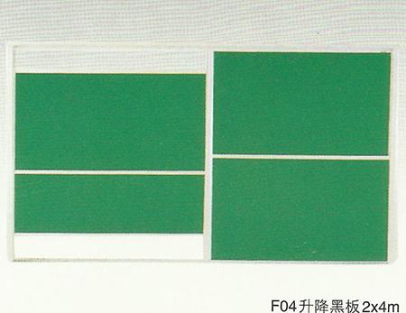F04升降黑板2X4