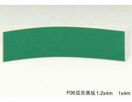 F06弧形黑板