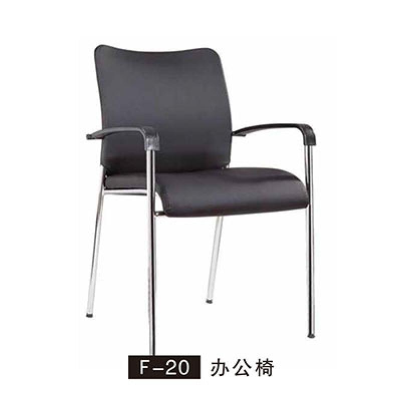 F-20 办公椅