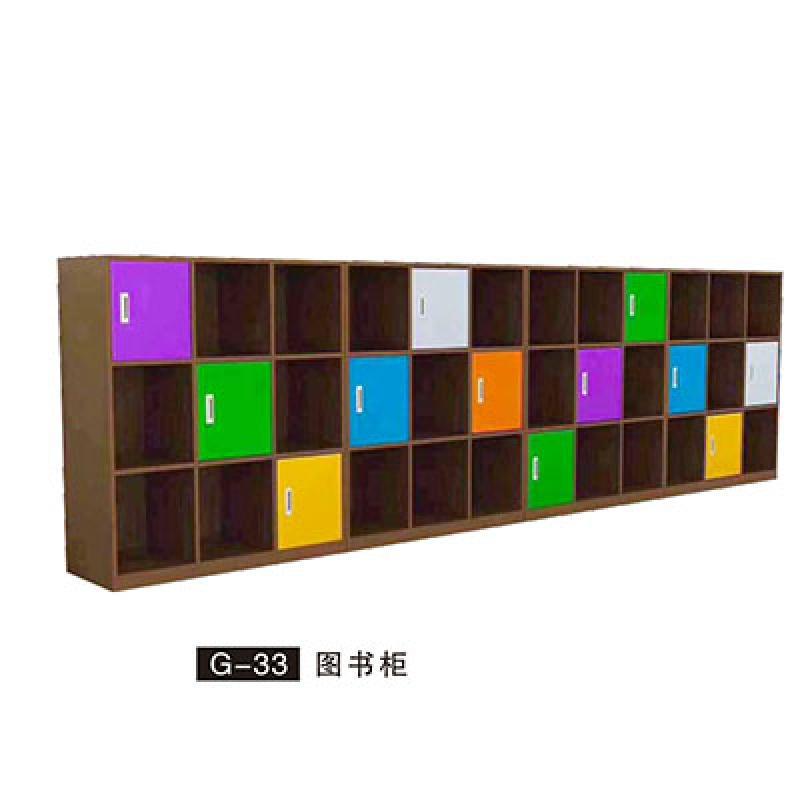 G-33 图书柜