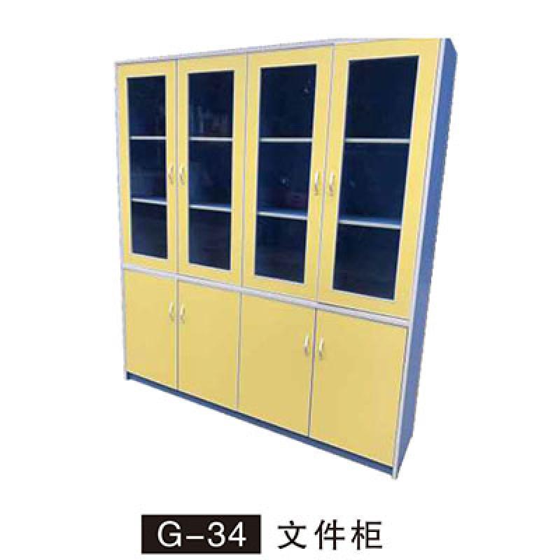 G-34 文件柜