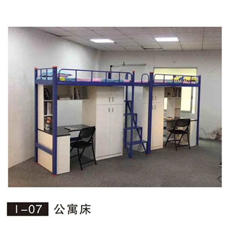 I-07 公寓床