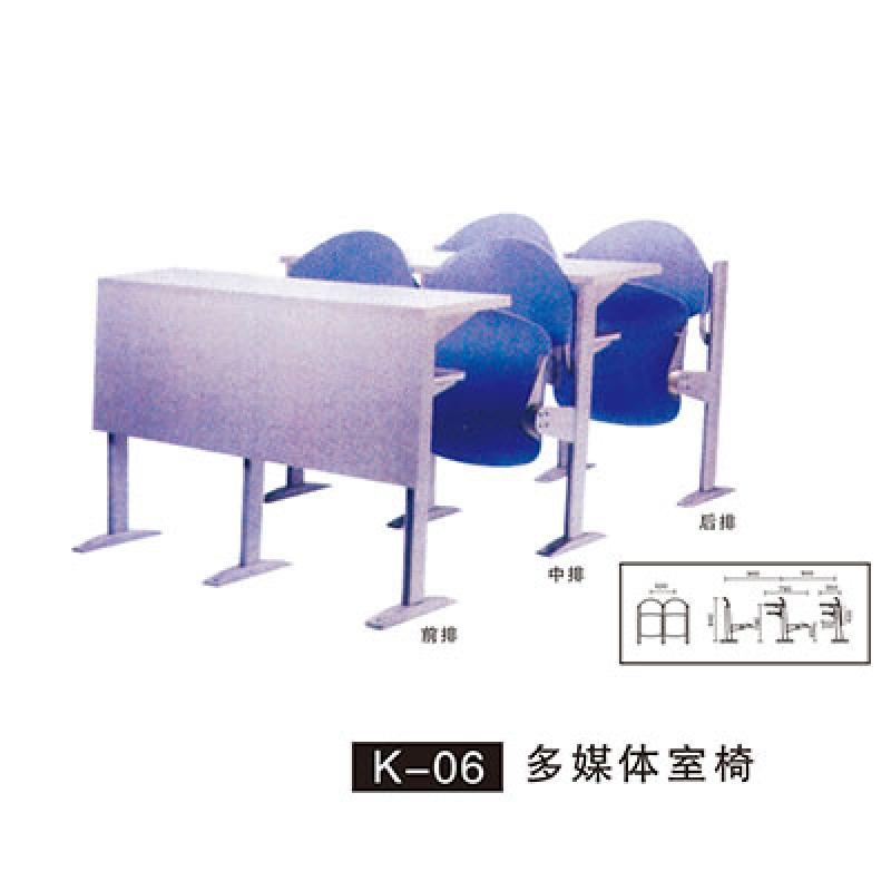 K-06 多媒体室椅