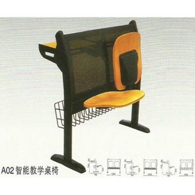 A02智能教学桌椅