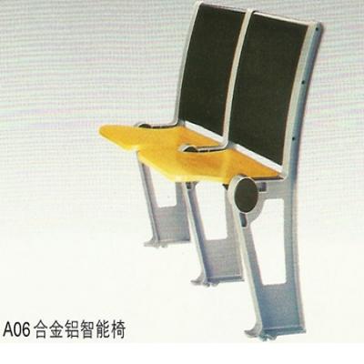 A06合金铝智能椅