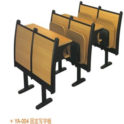 A09 智能教学桌椅