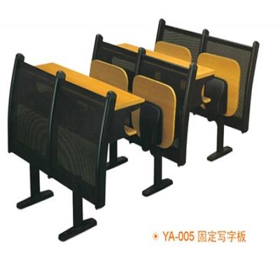 A11 智能教学桌椅