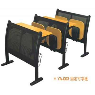 A13 智能教学桌椅