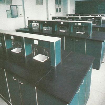 G04综合实验室