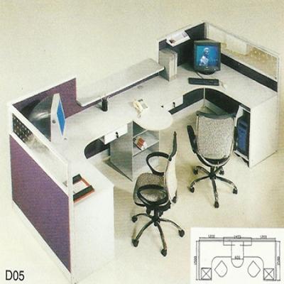 D08办公屏风组合
