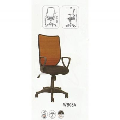 D29转椅