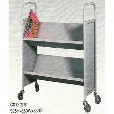 C012书车