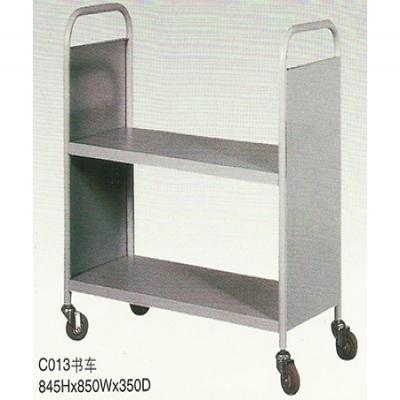 C013书车