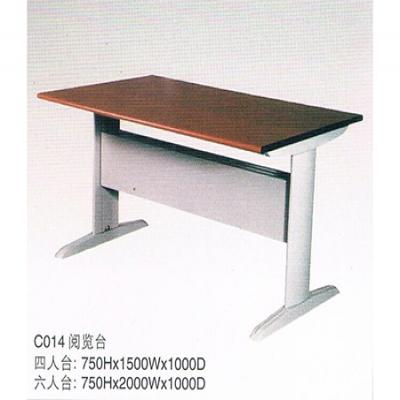 C014阅览台