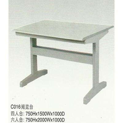 C016阅览台