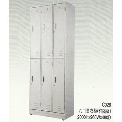 C023六门更衣柜