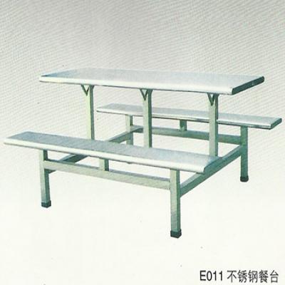 K01不锈钢餐台