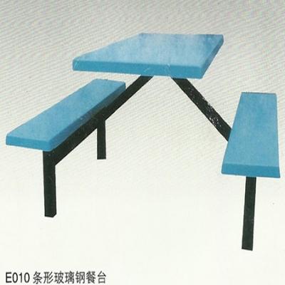 K04条形玻璃钢餐台