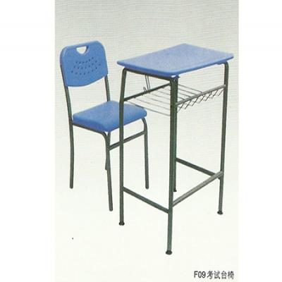 F09考试台椅