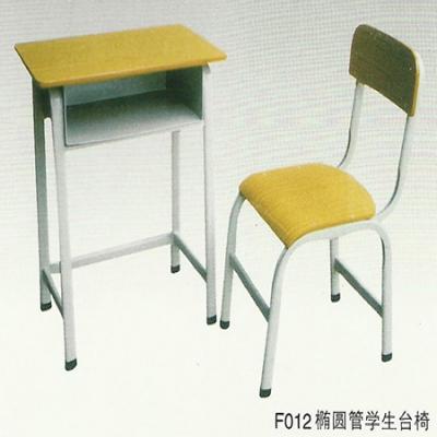 F10椭圆管学生台椅