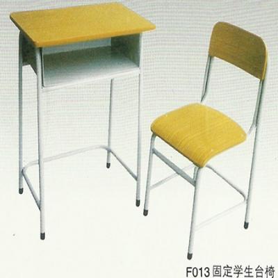 F11固定学生台椅