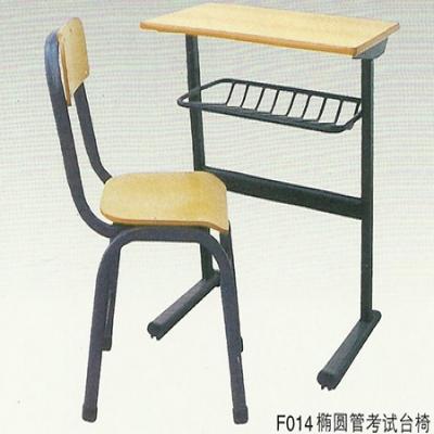 F13椭圆考试台椅
