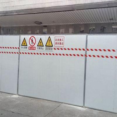 建筑围挡挡板