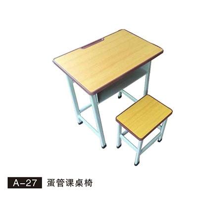 A-27 蛋管课桌椅