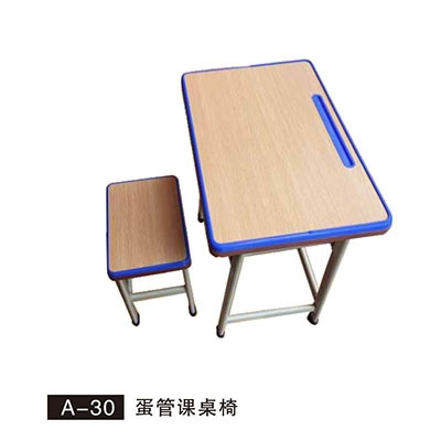 A-30 蛋管课桌椅