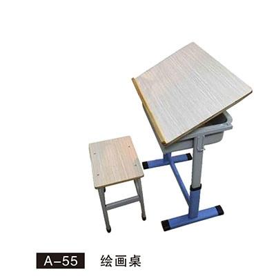 A-55 绘画桌