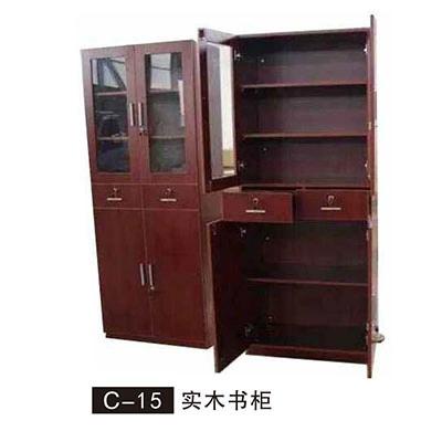 C-15 实木书柜