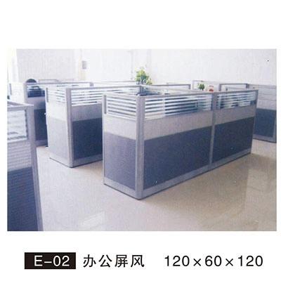 E-02 办公屏风