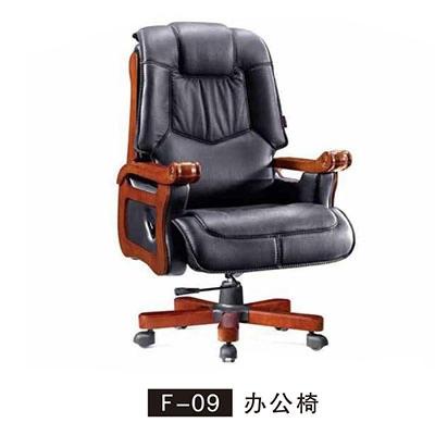 F-09 办公椅