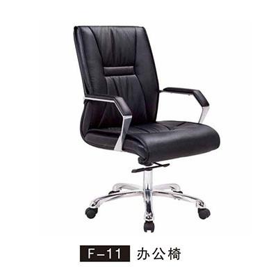 F-11 办公椅