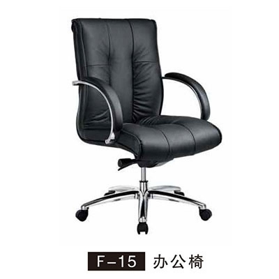 F-15 办公椅