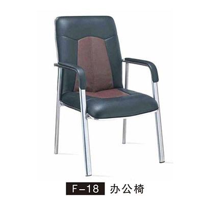 F-18 办公椅