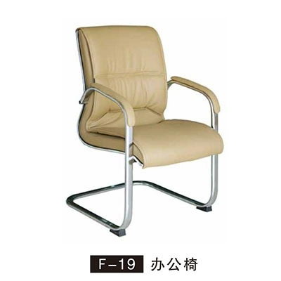 F-19 办公椅