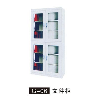G-06 文件柜