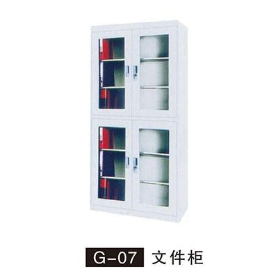 G-07 文件柜