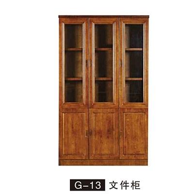 G-13 文件柜