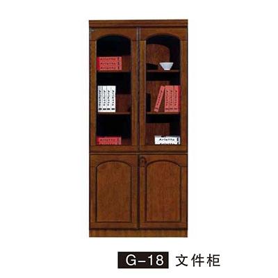 G-18 文件柜