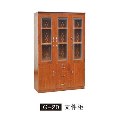 G-20 文件柜