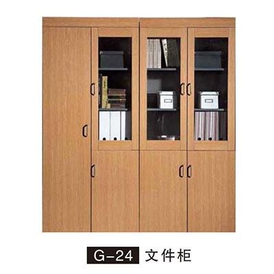 G-24 文件柜