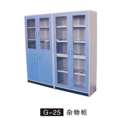 G-25 杂物柜