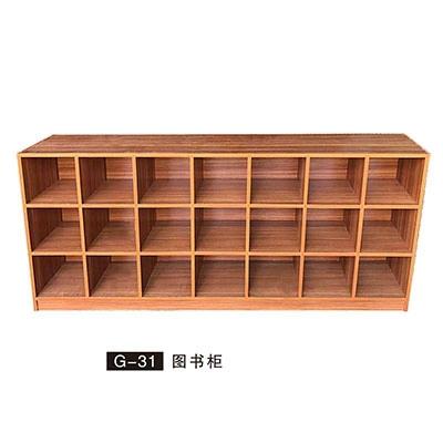 G-31 图书柜
